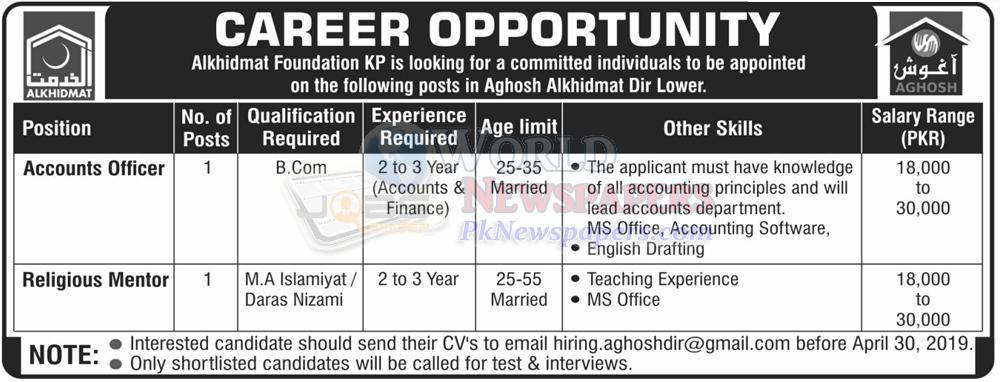 Jobs in Alkhidmat Foundation