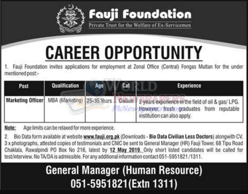 Jobs in Fauji Foundation