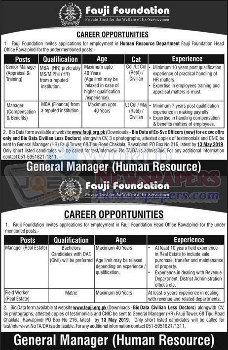 Jobs in Fauji Foundation Rawalpindi