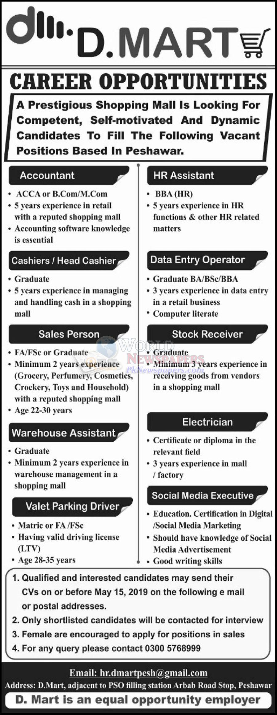 Jobs in D.Mart Shopping Mall Peshawar