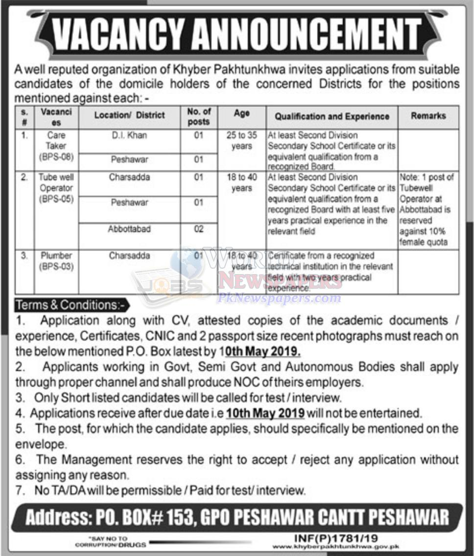 Jobs in Reputed Organization of KPK