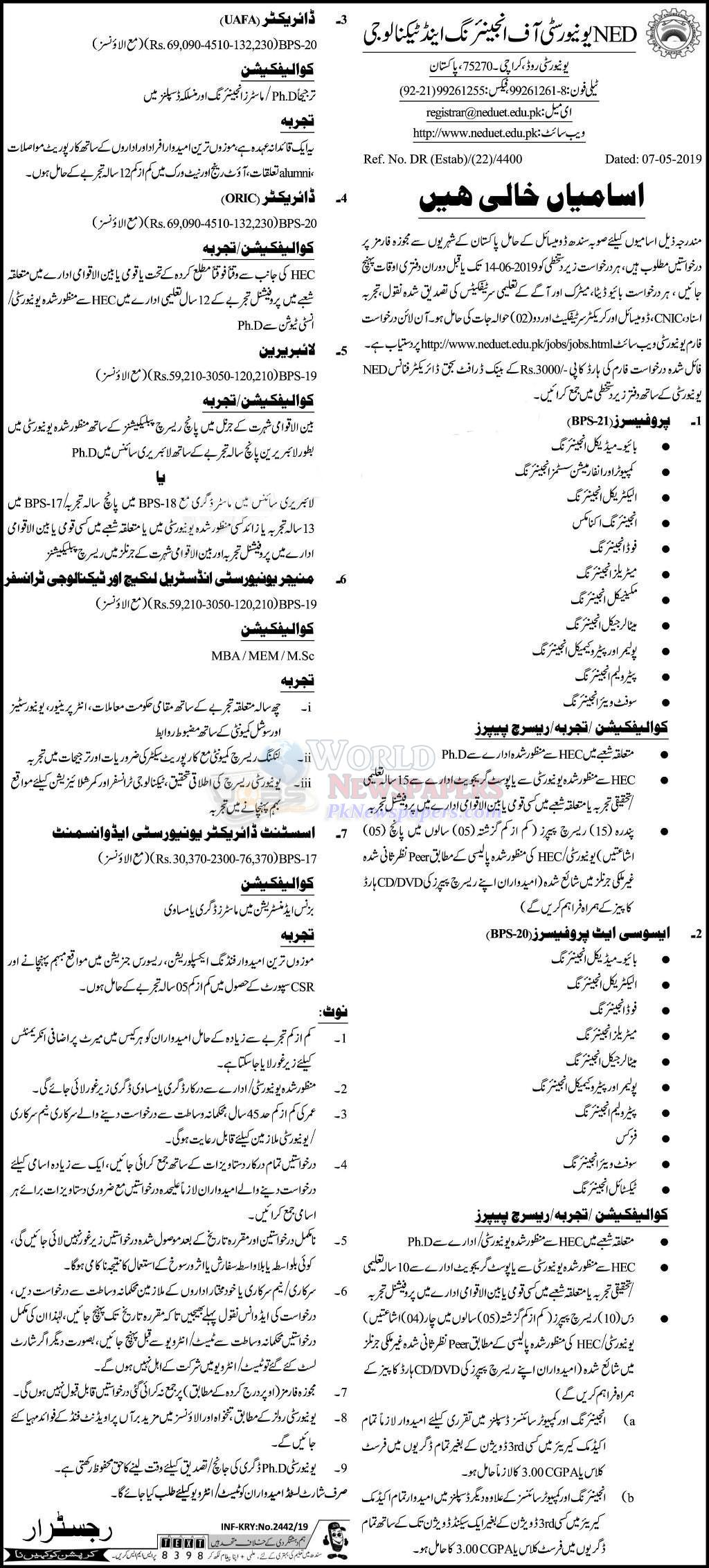 Jobs in NED University of Engineering