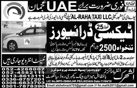 Taxi Drivers Required For Ajman