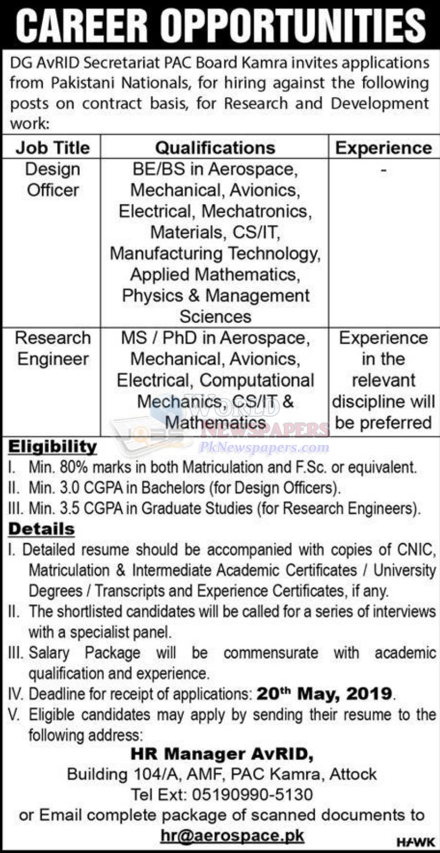 Jobs in PAC Board Kamra