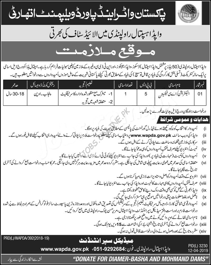 WAPDA Jobs in Rawalpindi