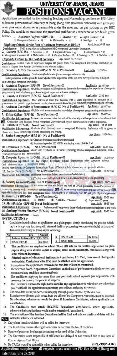 Jobs in University of Jhang