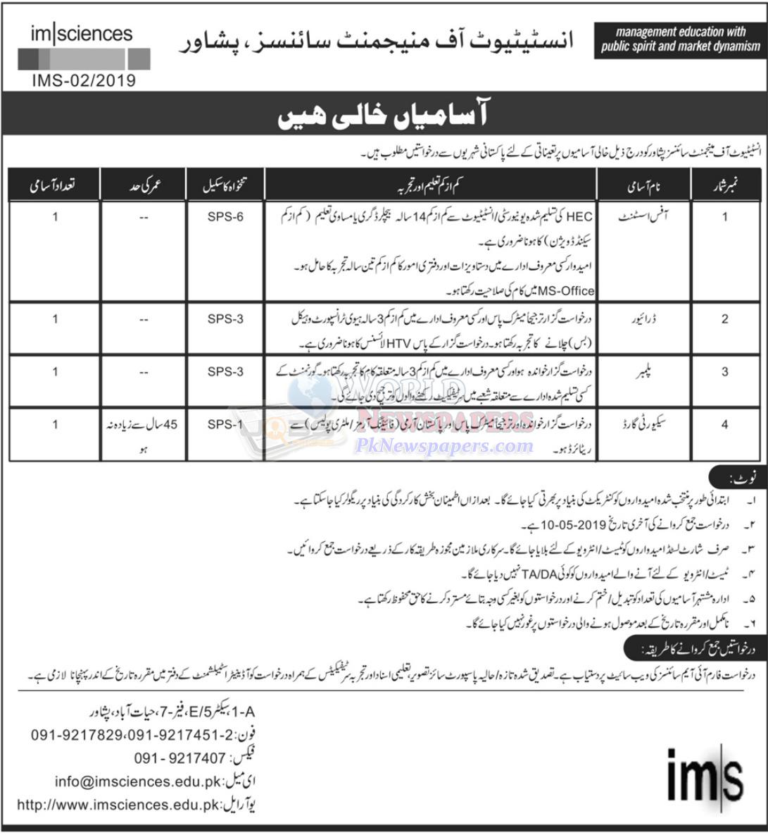 Jobs in Institute of Management Sciences