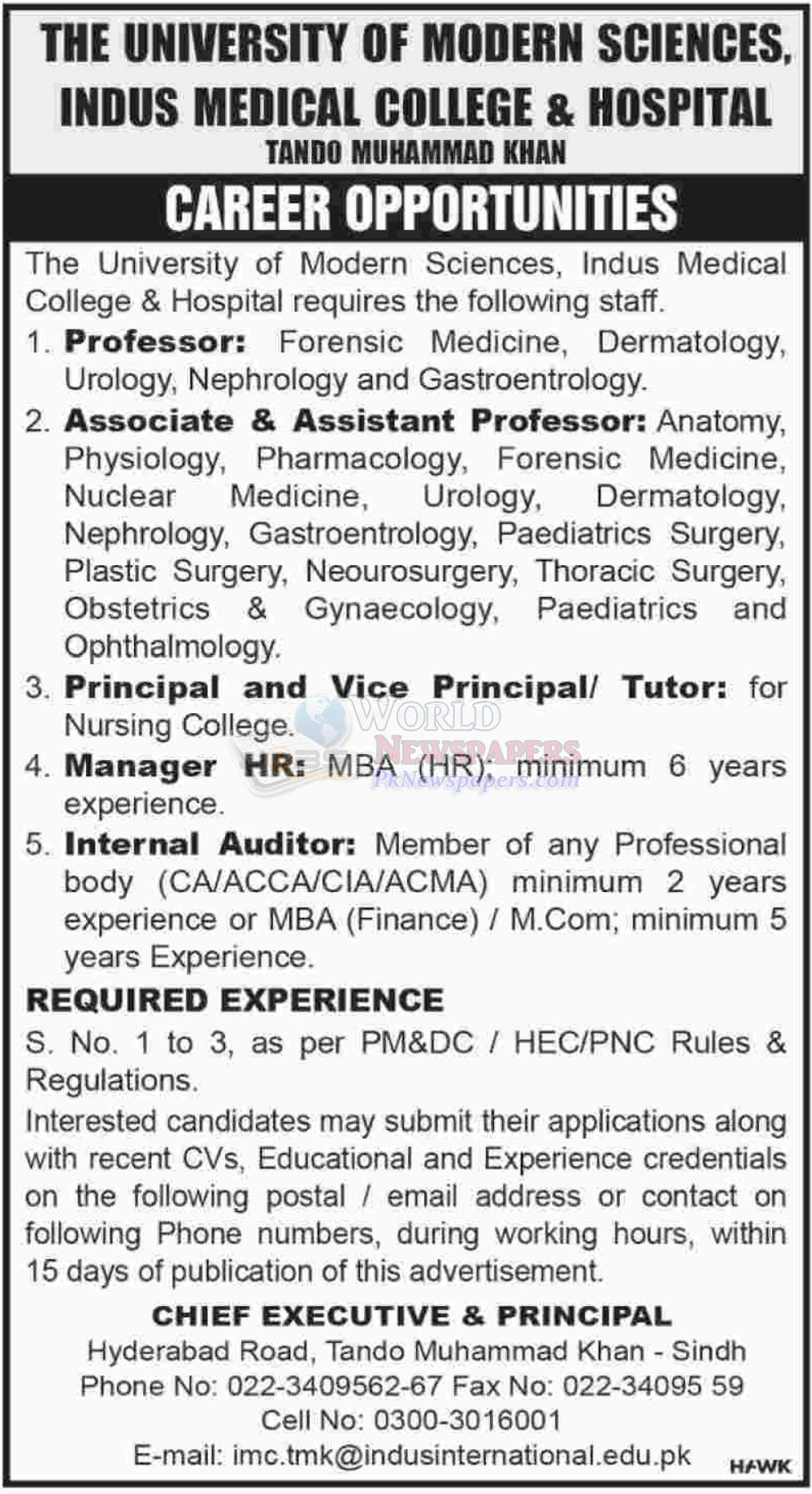 Indus Medical College and Hospital Jobs