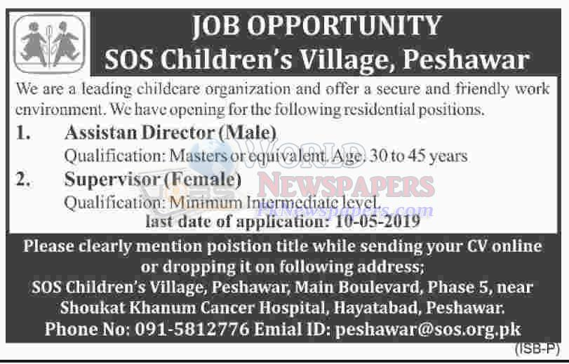 Jobs in SOS Children Village