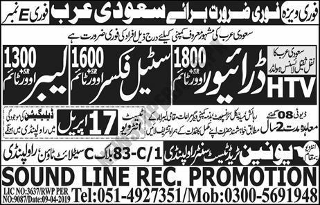 Staff Required in Saudi Arabia